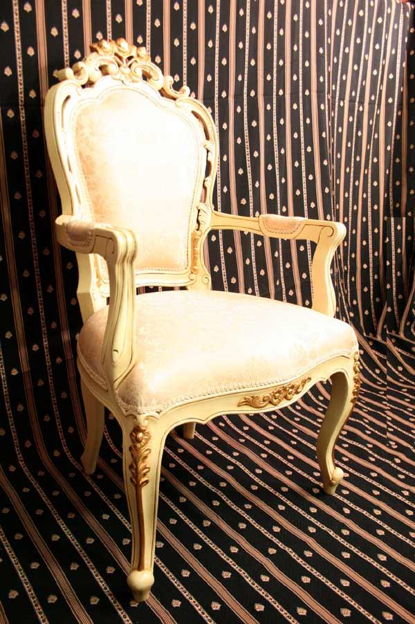 top eleganter chippendale armlehnenstuhl sessel al ebay. Black Bedroom Furniture Sets. Home Design Ideas